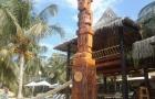 Pérou Mancora Olas